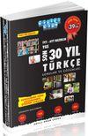 TYT-AYT Hazırlık Son 30 Yıl Türkçe Soruları Ve Çözümleri