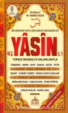 41 Yasin Orta Boy (Kod: 101)