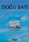 Doğu Batı Sayı:20 Ağustos-Eylül-Ekim  2002 (Üç Aylık Düşünce Dergisi)