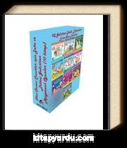Okul Öncesi Çocuklar İçin Zeka ve Dikkat Geliştiren Rengarenk Oyunlar (10 Kitap)