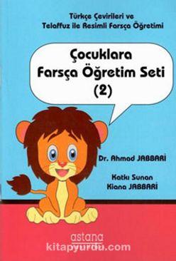 Çocuklara Farsça Öğretim Seti 2