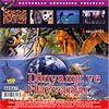 Dünyamız ve Hayvanlar (VCD)