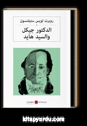 الدكتور جيكل والسيد هايد Dr. Jekyll ve Bay Hyde'in Tuhaf Hikayesi (Arapça)
