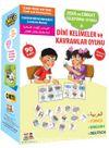 Dini Kelimeler ve Kavramlar Oyunu / Zeka Ve Dikkat Geliş. Kart Oyunları  -6- Eşleştirme-Memory