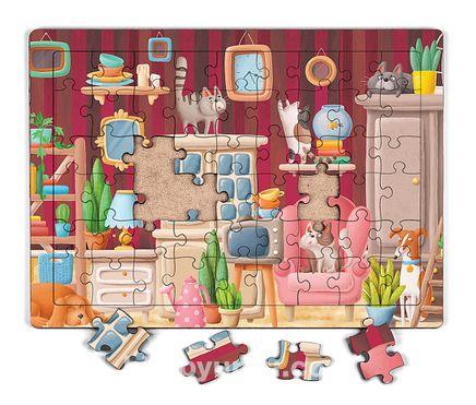 Güzel Evimiz Ahşap Puzzle 54 Parça (LIV-09)