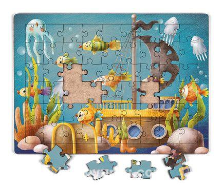 Batık Gemi Ahşap Puzzle 54 Parça (LIV-04)