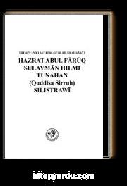 Süleyman Hilmi Tunahan (k.s.) (İngilizce)