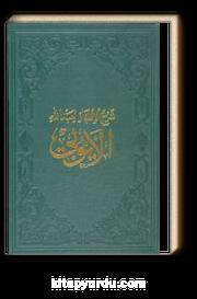 El-Eyyubi