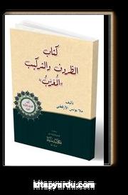 Kitabu'l-ez-zuruf ve Terkib