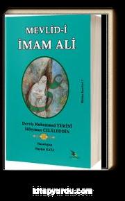 Mevlid-i İmam Ali
