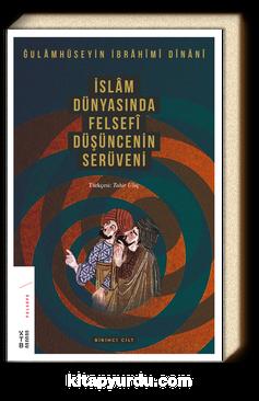 İslam Dünyasında Felsefi Düşüncenin Serüveni (1. Cilt)