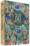Piri Reis 1513 Dünya Haritası (Ciltli, Kutulu)
