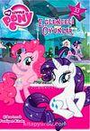 My Little Pony Eğlenceli Oyunlar / Çıkartmalı Faaliyet Kitabı
