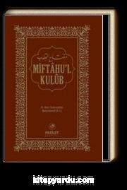 Miftahül Kulub