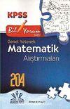 2014 KPSS Biliyorum Serisi Genel Yetenek Matematik Alıştırmaları
