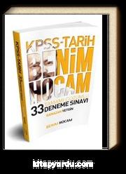 2019 KPSS Tarih Tamamı Çözümlü 33 Deneme