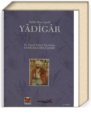 Yadigar & 15. Yüzyıl Türkçe Tıp Kitabı Yadigar-ı İbn-i Şerif