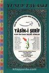 Kur'an-ı Kerim Sırasına Göre Bilgisayara Yazılı Yasin-i Şerif Kur'an'dan Seçme Sureler (E08)