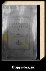 Karamazov Kardeşler-4 Cilt / Maarif Vekaleti (3-E-11)