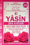 41 Yasin Şifa Ayetleri Türkçe-Arapça-Türkçe Okunuşlu (Kod:Ayfa101)