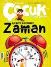 Çamlıca Çocuk Dergisi Sayı 39 Haziran 2019