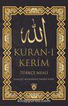 Kuran'ı Kerim Türkçe Meali