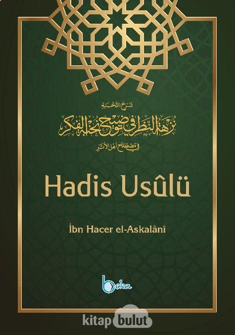 Hadis Usulü - İbn Hacer el-Askalani pdf epub