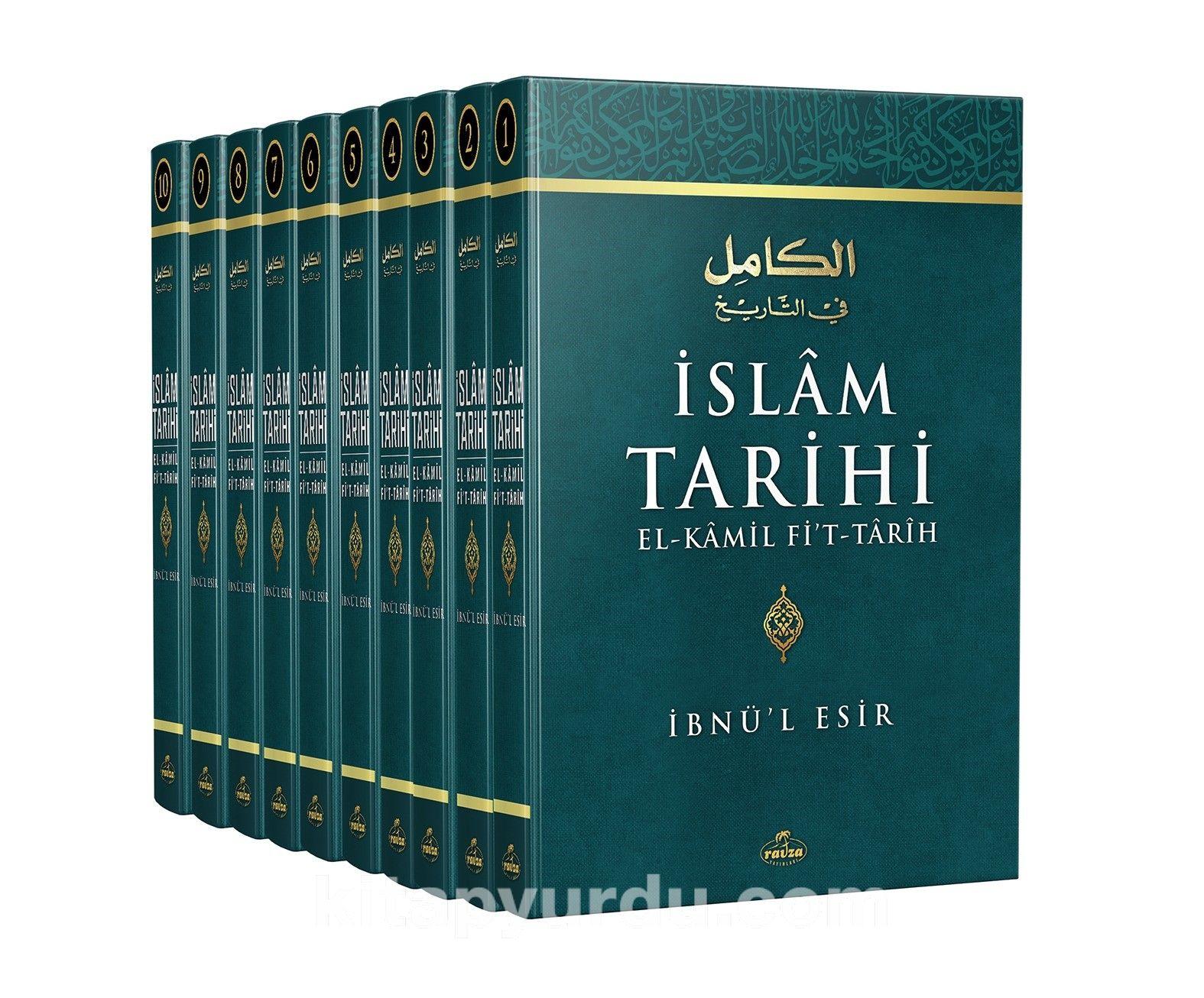 İslam Tarihi El- Kamil Fi't-Tarih Tercümesi (10 Cilt)