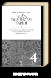 İslam Düşüncesi Tarihi 4 & İslam Düşüncesindeki Diğer Disiplinler - İslam Düşüncesinin Etkileri -  Modern Rönesans