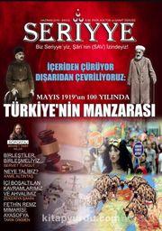 Seriyye İlim, Fikir, Kültür ve Sanat Dergisi Sayı:6 Haziran 2019