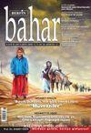Berfin Bahar Aylık Kültür Sanat ve Edebiyat Dergisi Haziran 2019 Sayı:256