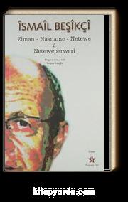 Ziman-Nasname-Netewe