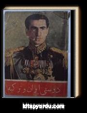 Türk-İran Dostluğu (Kod:6-E-13)