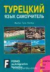 Ruslar için Türkçe Set (3 Kitap+6 CD)