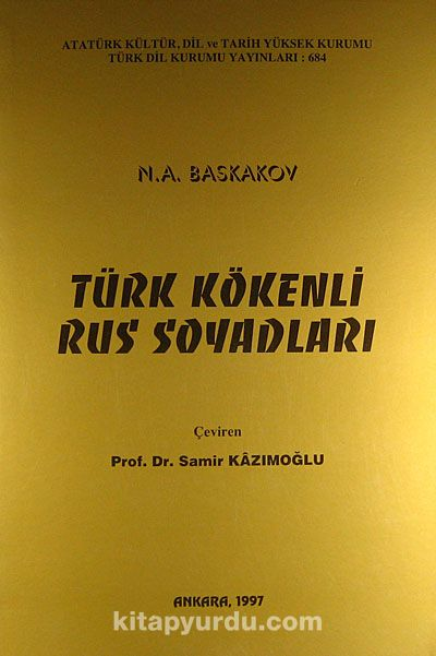Türk Kökenli Rus Soy Adları - N. A. Baskakov pdf epub
