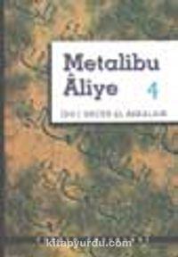 Metalibu Aliye 4 - İbn Hacer el-Askalani pdf epub
