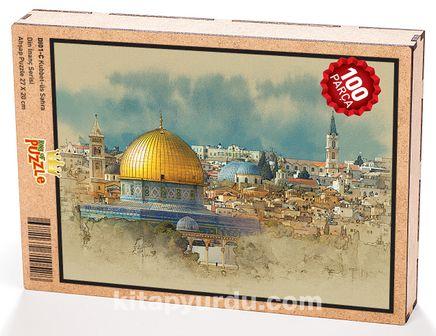 Kubbet-üs Sahra Ahşap Puzzle 108 Parça (DI01-C)