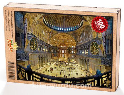 Ayasofya Camii - İç Görünüm Ahşap Puzzle 108 Parça (SY03-C)