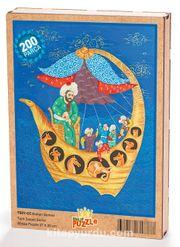 Nuh'un Gemisi Ahşap Puzzle 204 Parça (TS01-CC)