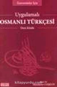 Uygulamalı Osmanlı Türkçesi Ders Kitabı - Menderes Coşkun pdf epub