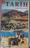 Hayat Tarih Mecmuası / 1969-1 (Şahıs Cildinde) / Şubat 1969 – Temmuz 1969  Kod: (Kod: 1969-1)