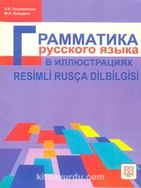 Resimli Rusça Dilbilgisi