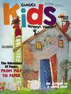 Çamlıca Kids Dergisi Sayı:4 Temmuz-Ağustos-Eylül 2019