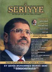 Seriyye İlim, Fikir, Kültür ve Sanat Dergisi Sayı:7 Temmuz 2019