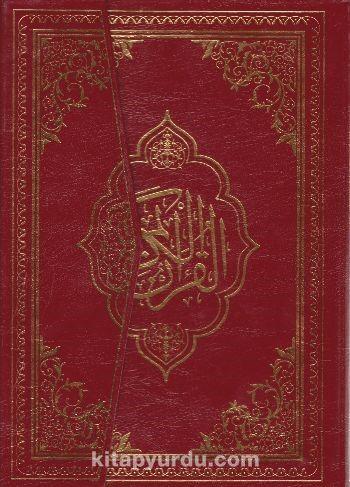 Kur'an-ı Kerim Bilgisayar Hatlı Rahle Boy-Fihristli -  pdf epub