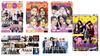 K-Pop Drama Fun Kulübü 2018-05 Türkiye'nin İlk Kore Pop Dergisi (4 Dergi)