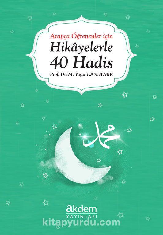 Arapça Öğrenenler İçin Hikayelerle 40 Hadis - Prof. Dr. Mehmet Yaşar Kandemir pdf epub