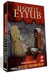 Hz Eyyub (DVD)
