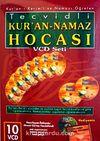 Kur'an Namaz Hocası Vcd Seti (10 VCD)