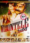 Vizontele Tuuba (DVD)